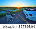 日の出(渡良瀬遊水地) 82789304