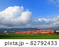 稲刈りの終わった田んぼを走る小田急ロマンスカーGSE特急電車 82792433