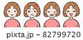 女性の喜怒哀楽イラストセット 82799720