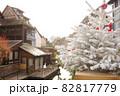 クリスマスのヨーロッパの街並み③ 82817779