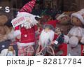 クリスマスの街中とアート③ 82817784