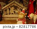 クリスマスの街中とアート④ 82817786