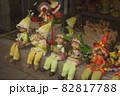 クリスマスの街中とアート⑤ 82817788