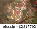 ワインとジンジャークッキーでクリスマスを祝う 82817792