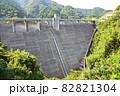 福岡県宮若市の遠賀川水系犬鳴川上流の犬鳴ダム 82821304
