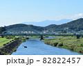 渡良瀬川に架かる足利市の中橋と赤城山 82822457