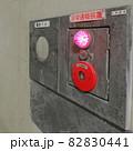 非常通報装置 82830441