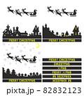 クリスマスのピクセルアート 82832123