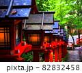 貴船神社の灯篭 『和風イメージ』京都 82832458