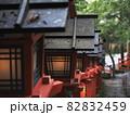 貴船神社 『和風イメージ』(京都) 82832459
