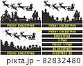 クリスマスのピクセルアート 82832480