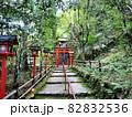 貴船神社 裏口 『和風イメージ』(京都) 82832536