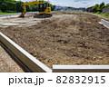 宅地の造成工事 農地の宅地造成 82832915