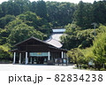 太宰府天満宮 九州国立博物館連絡入口 82834238