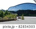 太宰府天満宮 九州国立博物館 82834303