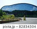 太宰府天満宮 九州国立博物館 82834304