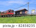 改修された秋田内陸線 縄文小ヶ田駅 82838235