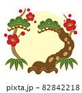松と梅の丸飾り - 和風素材 82842218