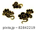 黒雲 - 和風文様素材 82842219