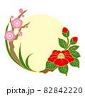 梅と椿の丸飾り - 和風素材 82842220