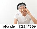 スキンケアをする笑顔の男性 82847999