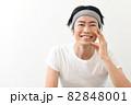スキンケアをする笑顔の男性 82848001