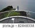 地球岬灯台 白亜の灯台 北海道室蘭市 展望台の柵を入れて 別のアングル 82848338