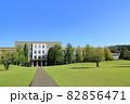 国際基督教大学 三鷹市 82856471
