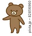 クマ/かわいい 82856960