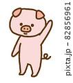 ブタ/かわいい 82856961