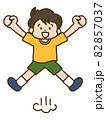 元気にジャンプする男の子 82857037
