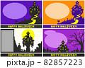 ハロウィンのピクセルアート 82857223