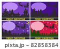 クリスマスのピクセルアート 82858384