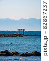 森戸大明神から見る海に浮かぶ赤鳥居 82867237