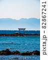 遠くに見える山々と青空と鳥居 82867241