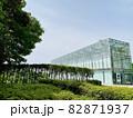 岡崎市美術博物館 (岡崎中央総合公園/愛知県岡崎市) 82871937