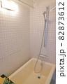 ユニットバスとシャワー設備 82873612