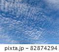青空いっぱいに広がるいわし雲のような雲/The clouds in the sky 82874294