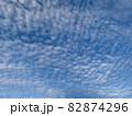 青空いっぱいに広がるいわし雲のような雲/The clouds in the sky 82874296