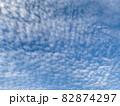 青空いっぱいに広がるいわし雲のような雲/The clouds in the sky 82874297