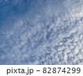 青空いっぱいに広がるいわし雲のような雲/The clouds in the sky 82874299