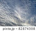青空いっぱいに広がるいわし雲のような雲/The clouds in the sky 82874308