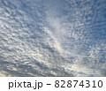 青空いっぱいに広がるいわし雲のような雲/The clouds in the sky 82874310