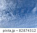青空いっぱいに広がるいわし雲のような雲/The clouds in the sky 82874312