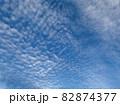 青空いっぱいに広がるいわし雲のような雲/The clouds in the sky 82874377