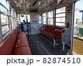 誰も乗っていない函館市電 82874510