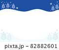 冬の雪山と木のシルエット 青い空と白色背景 82882601