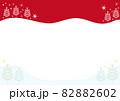 冬の雪山と木のシルエット 赤い空と白色背景 82882602