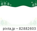 冬の雪山と木のシルエット 緑色の空と白色背景 82882603