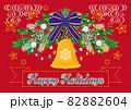 豪華なベルとスワッグガーランドのクリスマスカード Happy Holidays 82882604